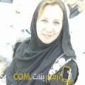 أنا غادة من عمان 41 سنة مطلق(ة) و أبحث عن رجال ل التعارف