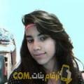 أنا رانية من قطر 23 سنة عازب(ة) و أبحث عن رجال ل الحب