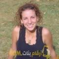 أنا سكينة من لبنان 30 سنة عازب(ة) و أبحث عن رجال ل التعارف