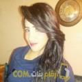 أنا إشراف من الجزائر 21 سنة عازب(ة) و أبحث عن رجال ل الزواج