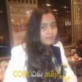 أنا ابتهال من المغرب 24 سنة عازب(ة) و أبحث عن رجال ل الزواج