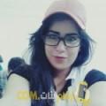 أنا نيمة من اليمن 21 سنة عازب(ة) و أبحث عن رجال ل الزواج