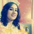 أنا إيمة من اليمن 28 سنة عازب(ة) و أبحث عن رجال ل الزواج