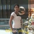أنا صبرينة من ليبيا 31 سنة مطلق(ة) و أبحث عن رجال ل الحب