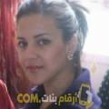 أنا راضية من لبنان 31 سنة عازب(ة) و أبحث عن رجال ل الدردشة
