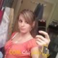 أنا دانة من الإمارات 26 سنة عازب(ة) و أبحث عن رجال ل الحب