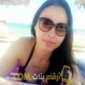 أنا فرح من الجزائر 40 سنة مطلق(ة) و أبحث عن رجال ل الصداقة