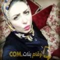 أنا بسمة من الكويت 28 سنة عازب(ة) و أبحث عن رجال ل التعارف