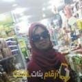 أنا إيمان من السعودية 34 سنة مطلق(ة) و أبحث عن رجال ل الدردشة