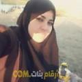 أنا حالة من فلسطين 23 سنة عازب(ة) و أبحث عن رجال ل الصداقة