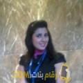 أنا وسيمة من الأردن 26 سنة عازب(ة) و أبحث عن رجال ل الدردشة