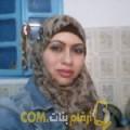أنا هناء من ليبيا 32 سنة مطلق(ة) و أبحث عن رجال ل الزواج