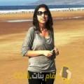 أنا أميمة من لبنان 28 سنة عازب(ة) و أبحث عن رجال ل الحب