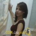 أنا شمس من مصر 29 سنة عازب(ة) و أبحث عن رجال ل الزواج