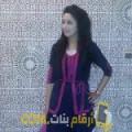أنا بشرى من ليبيا 27 سنة عازب(ة) و أبحث عن رجال ل الحب