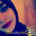 أنا جهينة من فلسطين 19 سنة عازب(ة) و أبحث عن رجال ل التعارف