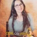 أنا زنوبة من سوريا 25 سنة عازب(ة) و أبحث عن رجال ل التعارف