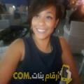أنا أمال من سوريا 25 سنة عازب(ة) و أبحث عن رجال ل الزواج