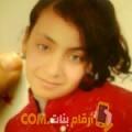 أنا كريمة من عمان 20 سنة عازب(ة) و أبحث عن رجال ل الدردشة