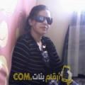 أنا دينة من لبنان 35 سنة مطلق(ة) و أبحث عن رجال ل الزواج