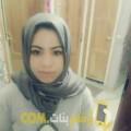 أنا نادية من السعودية 23 سنة عازب(ة) و أبحث عن رجال ل الدردشة
