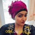 أنا نيمة من السعودية 29 سنة عازب(ة) و أبحث عن رجال ل التعارف