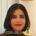 أنا غيثة من الكويت 21 سنة عازب(ة) و أبحث عن رجال ل الزواج