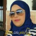 أنا دنيا من فلسطين 27 سنة عازب(ة) و أبحث عن رجال ل المتعة