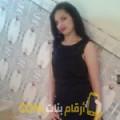 أنا نعمة من البحرين 24 سنة عازب(ة) و أبحث عن رجال ل الدردشة