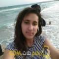 أنا جوهرة من الكويت 20 سنة عازب(ة) و أبحث عن رجال ل الزواج