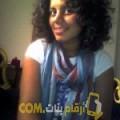 أنا مونية من البحرين 25 سنة عازب(ة) و أبحث عن رجال ل الصداقة