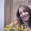 أنا ميرة من قطر 33 سنة مطلق(ة) و أبحث عن رجال ل التعارف
