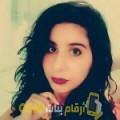أنا ليالي من ليبيا 22 سنة عازب(ة) و أبحث عن رجال ل الحب