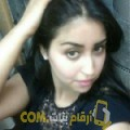 أنا مريم من الجزائر 26 سنة عازب(ة) و أبحث عن رجال ل الصداقة