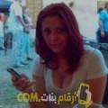 أنا آنسة من المغرب 35 سنة مطلق(ة) و أبحث عن رجال ل الصداقة