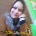 أنا نجمة من فلسطين 28 سنة عازب(ة) و أبحث عن رجال ل الزواج