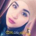 أنا حنان من المغرب 26 سنة عازب(ة) و أبحث عن رجال ل الدردشة