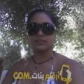 أنا سونيا من ليبيا 31 سنة مطلق(ة) و أبحث عن رجال ل الصداقة