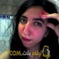 أنا سهى من البحرين 25 سنة عازب(ة) و أبحث عن رجال ل الصداقة
