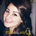 أنا سليمة من فلسطين 24 سنة عازب(ة) و أبحث عن رجال ل التعارف