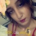 أنا وهيبة من تونس 22 سنة عازب(ة) و أبحث عن رجال ل الحب