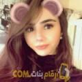 أنا نرجس من اليمن 21 سنة عازب(ة) و أبحث عن رجال ل الحب