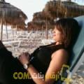 أنا ليلى من العراق 28 سنة عازب(ة) و أبحث عن رجال ل الحب
