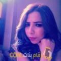 أنا زهرة من سوريا 29 سنة عازب(ة) و أبحث عن رجال ل الزواج