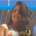 أنا مريم من البحرين 24 سنة عازب(ة) و أبحث عن رجال ل المتعة