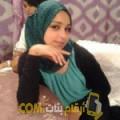 أنا زينة من تونس 21 سنة عازب(ة) و أبحث عن رجال ل الصداقة