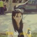 أنا مارية من اليمن 28 سنة عازب(ة) و أبحث عن رجال ل الزواج
