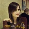 أنا ريم من الكويت 33 سنة مطلق(ة) و أبحث عن رجال ل الصداقة