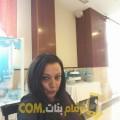 أنا عائشة من تونس 29 سنة عازب(ة) و أبحث عن رجال ل المتعة