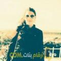 أنا لينة من البحرين 34 سنة مطلق(ة) و أبحث عن رجال ل التعارف